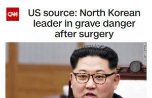 사진_CNN 캡쳐